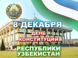 Ўзбекистон Руспубликаси Конституция
